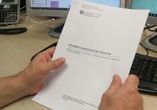 Informació pública de l'Autoinforme d'Acreditació del Màster MUESAEI